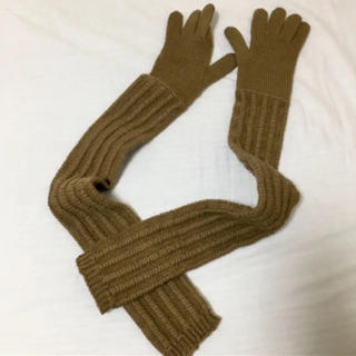 マルニ(Marni)のMARNIロングニットグローブ(手袋)