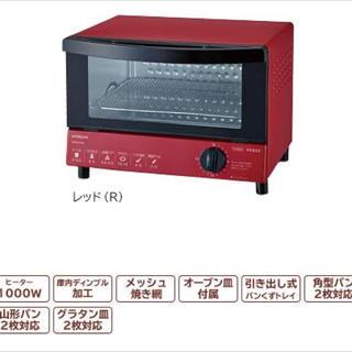 ヒタチ(日立)のHITACHI オーブントースター 送料込み(調理機器)