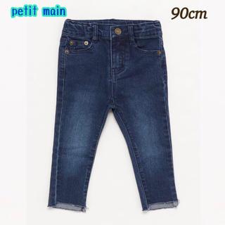 petit main - 新品・未使用・タグ付【petit main】センタープレスデニムパンツ/90cm