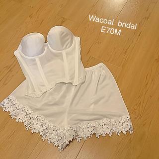 ワコール(Wacoal)のWacoal  bridalインナー(ブライダルインナー)