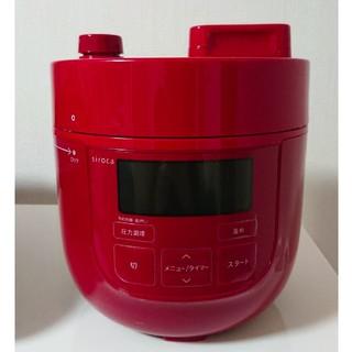 siroca シロカの電気圧力鍋
