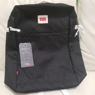 リーバイス(Levi's)の新品未使用★ Levi's 鞄(リュック/バックパック)