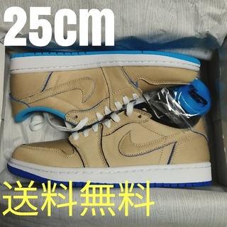 ナイキ(NIKE)の25cm NIKE SB AIR JORDAN 1 LOW DESERT ORE(スニーカー)