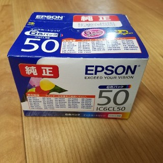 EPSON - EPSON 純正 インクカートリッジ エプソン純正IC6CL50 新品未使用
