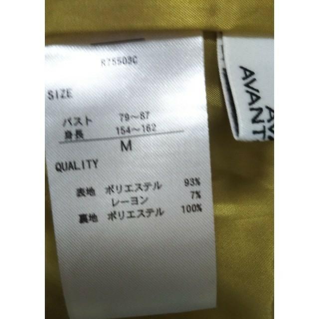 Avail(アベイル)のアベイル レディース コート レディースのジャケット/アウター(ロングコート)の商品写真