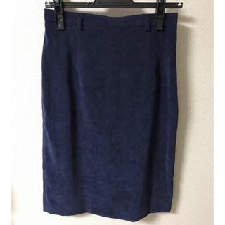 ジャスグリッティー(JUSGLITTY)のスカート (ひざ丈スカート)
