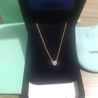 Tiffany & Co. - 早い者勝 ティファニー バイザヤード ネックレス