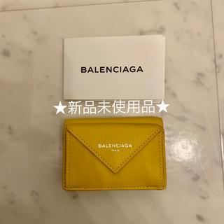 Balenciaga - ★新品未使用品★ BALENCIAGA バレンシアガ ペーパーミニウォレット