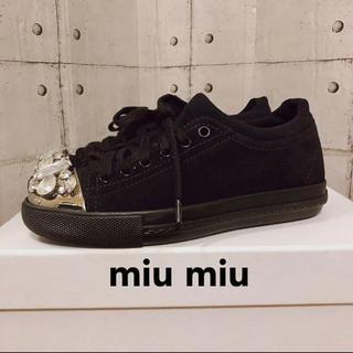 miumiu - 人気 miumiu ミュウミュウ ビジュー ストーン スニーカー 黒 35 S