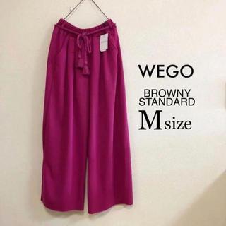 ウィゴー(WEGO)のMサイズ WEGO ⭐️新品⭐️ タッセルスリットワイドパンツ パープル(カジュアルパンツ)