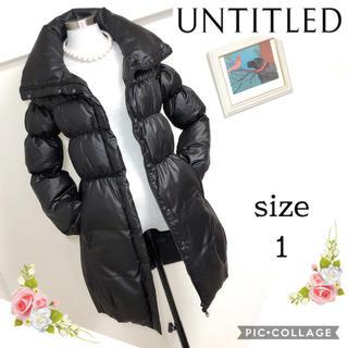 UNTITLED - アンタイトル(1)黒ブラックの美シルエットダウンコート