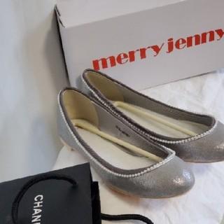 merry jenny - merry jenny 新品未使用 定価9500 パールシューズ