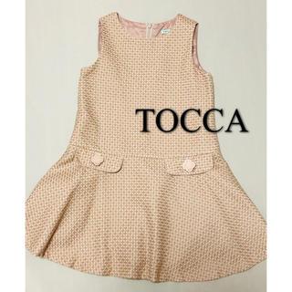 TOCCA - TOCCA トッカ ワンピース 美品 120