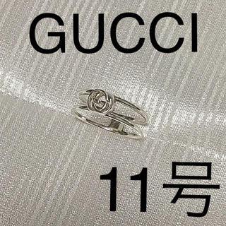 Gucci - GUCCI 11号 インターロッキング オープンリング アイコンリング