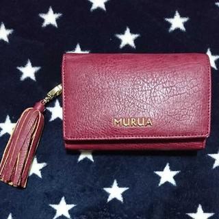 ムルーア(MURUA)のMURUA 折り財布(財布)