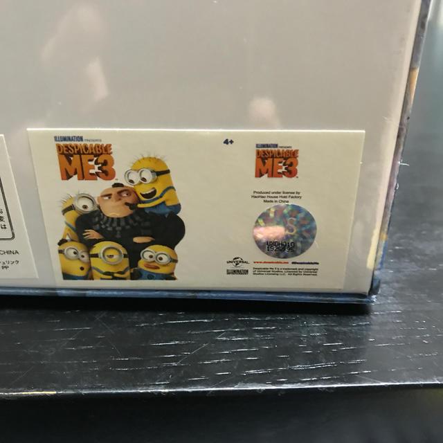 USJ(ユニバーサルスタジオジャパン)の大人気ミニオン 1000ピースパズル  エンタメ/ホビーのおもちゃ/ぬいぐるみ(キャラクターグッズ)の商品写真