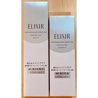 ELIXIR - エリクシール ホワイト クリアローション T Ⅲ クリアエマルジョン TⅢ資生堂