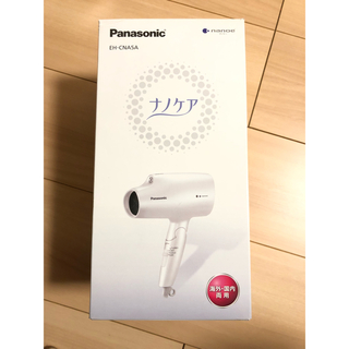 Panasonic - Panasonic ナノケア ドライヤー