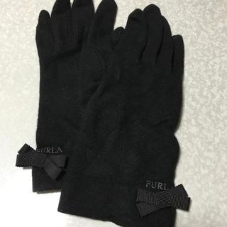 フルラ(Furla)のFURLA 手袋(手袋)