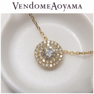 Vendome Aoyama - ヴァンドーム青山 K18YG ヘイロー  ダイヤモンド ネックレス 0.33ct