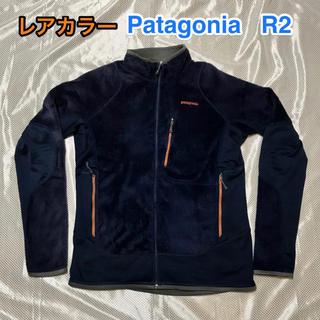 パタゴニア(patagonia)の【美品】PatagoniaR2 フリースジャケット☆ M 普段Lサイズの方に(ブルゾン)