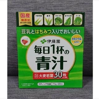 伊藤園 - 伊藤園 青汁 20包