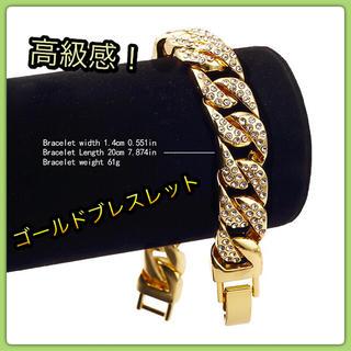 【クリスマス限定価格】メンズブレスレット ゴールドブレスレット