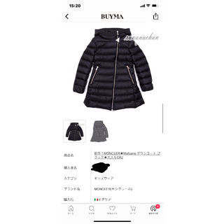 MONCLER - モンクレール キッズ