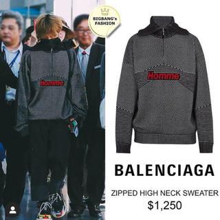 Balenciaga - BALENCIAGA homme knit m