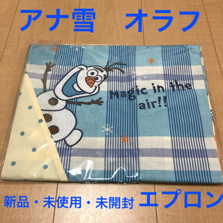 Disney - 新品・未使用・未開封 アナ雪 オラフ タグ付きキャラクターエプロンM-L