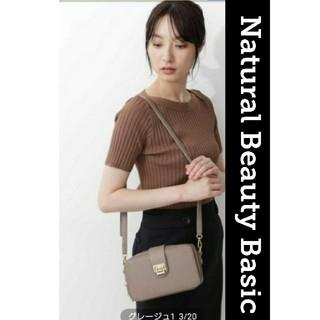 ナチュラルビューティーベーシック(NATURAL BEAUTY BASIC)のNatural Beauty Basic ポシェット(ショルダーバッグ)