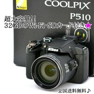 Nikon - ★Wi-Fiでスマホへ★超望遠42倍ズーム♬ニコン クールピクス P510