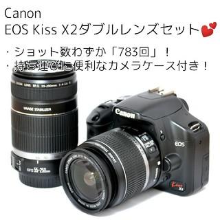 Canon - ❤Canon❤超大容量32GBの新品SD付き❤kiss x2ダブルレンズセット