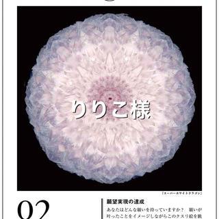 くすり絵2冊(絵本/児童書)