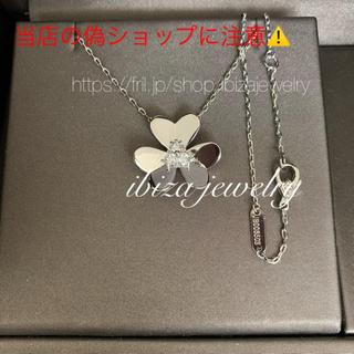 Van Cleef & Arpels - 特別価格♡蒼井優さん好き✨ヴァンクリ フリヴォル好き♡k18ゴールドネックレス