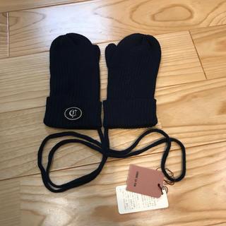 コムサイズム(COMME CA ISM)の新品 コムサイズム   手袋 M(手袋)