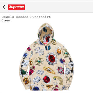 Supreme - Supreme jewels hooded サイズS