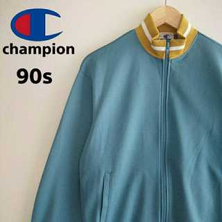 829 レア 美品 90s チャンピオン トラックジャケット ジャージ(ジャージ)