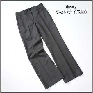 セオリー(theory)のセオリー★小さいサイズ X0 ストレッチ ブーツカットパンツ スラックス グレー(カジュアルパンツ)