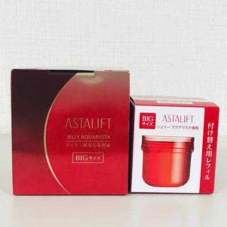 ASTALIFT - アスタリフト ジェリー60g アクアリスタ  セット