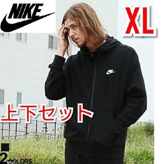 NIKE - NIKE パーカー ジョガーパンツ 上下セット ブラック セットアップ