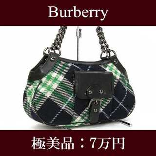 BURBERRY - 【限界価格・送料無料・極美品】バーバリー・ショルダーバッグ(E068)