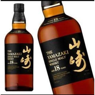 山崎18年(ウイスキー)