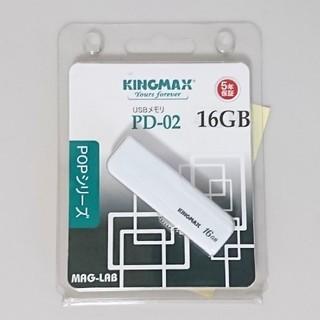 エレコム(ELECOM)のUSBメモリ KINGMAX PD-02 16GB MAG-LAB(PC周辺機器)