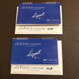 ANA(全日本空輸) - ANA 2020 プレミアムメンバー特典 卓上カレンダー2セット