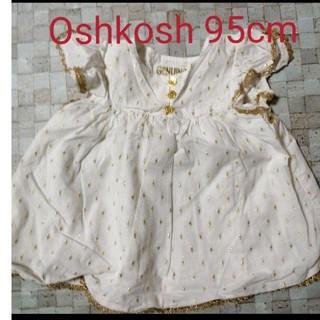 OshKosh - オシュコシュ