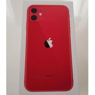Apple - ☆新品未使用☆iPhone11 64GB レッド SIMフリー