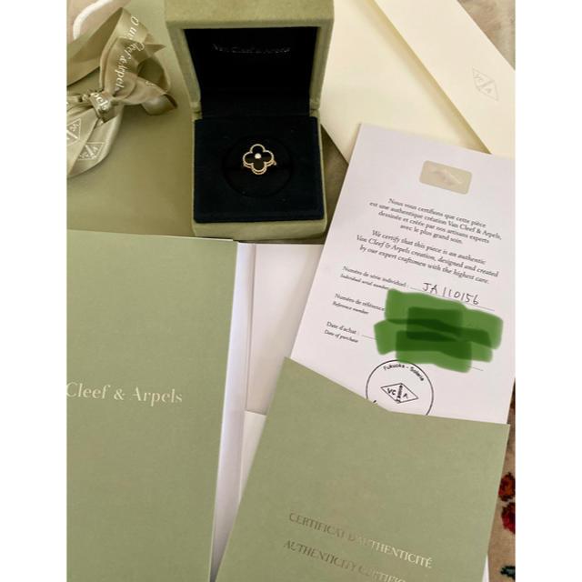 Van Cleef & Arpels(ヴァンクリーフアンドアーペル)のもも様ご専用💍ヴァンクリーフ指輪✨新品未使用55 レディースのアクセサリー(リング(指輪))の商品写真