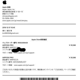Apple - 新品未開封 apple airpods pro MWP22J/A