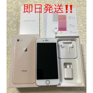 iPhone - iPhone8 SIMフリー Gold 64GB au      新品未使用